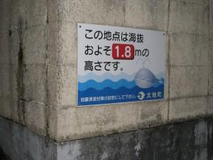 街の掲示物。