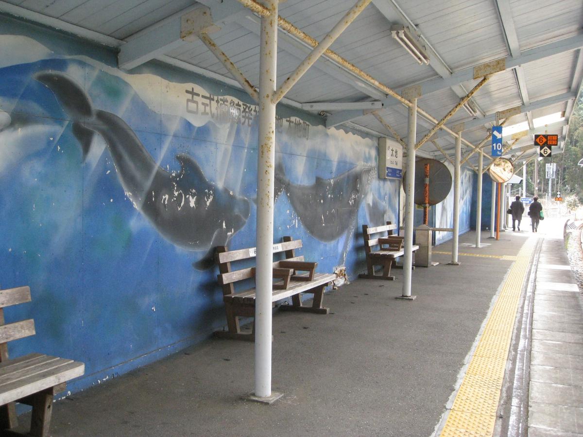 太地駅ホーム